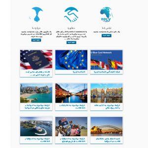 www.applyemigrate.com