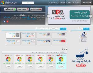 www.eiab.ir
