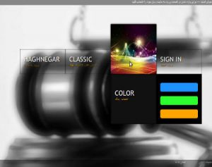 www.haghnegar.ir